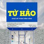 Thiết kế showroom mỹ phẩm Từ Hảo Quận 3